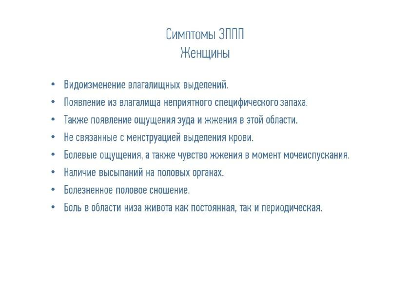 Семений 14.07.2014_cr(1)_18