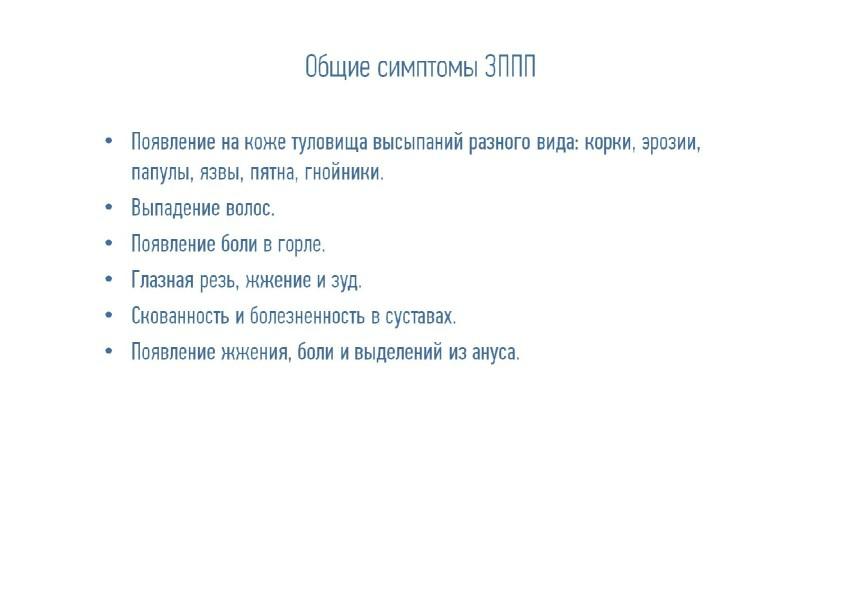 Семений 14.07.2014_cr(1)_19