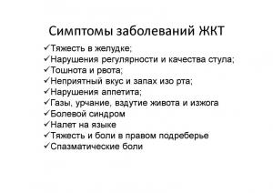 Семений 22.07.14_-моя_10