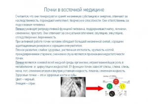 10Семений 12.08.14_cr_4