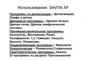 Семений 05.08.14_11