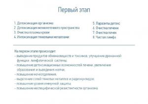 НРамиля  09.09.2014_cr_21