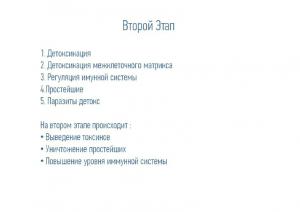 НРамиля  09.09.2014_cr_22