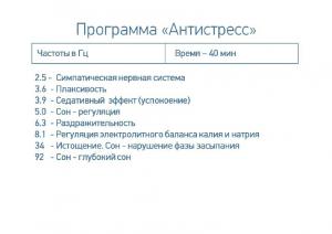 Семений 09 09 14_сr_21