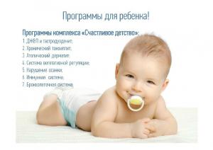 20.01.15_Шевелева_1