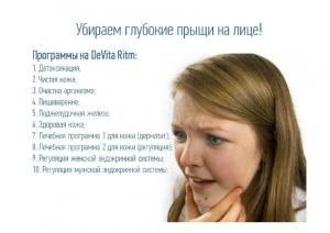 20.01.15_Шевелева_6