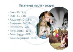 Здоровье_cr (3)_5