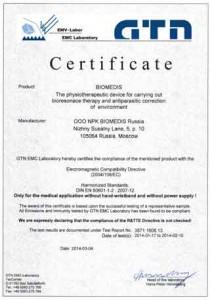 certificate_es_320