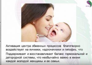 здоровье молодой семьи