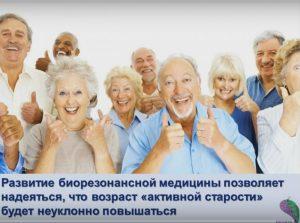 здоровье людей пожилого возраста