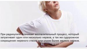 здоровье дачников