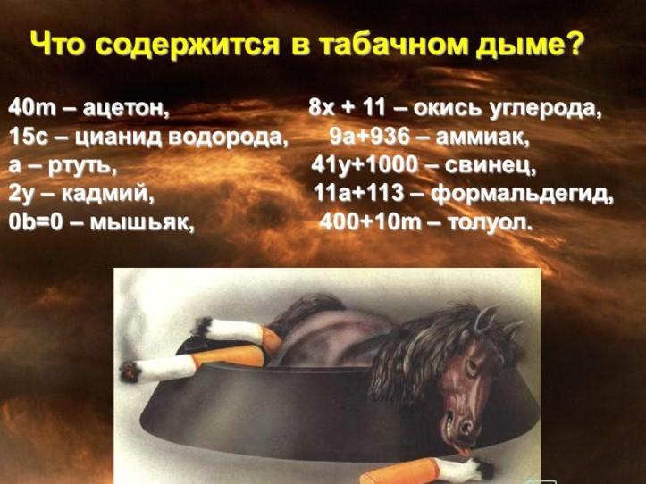 курение-медленное самоубийство