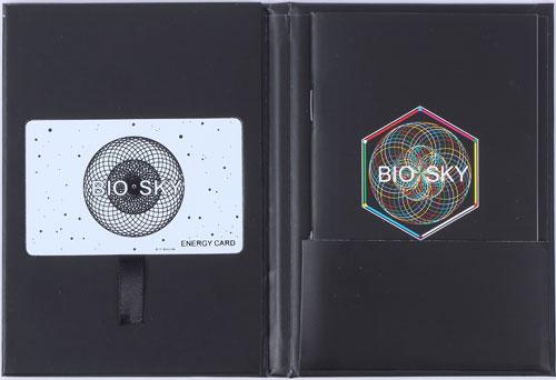 biosky_white_2