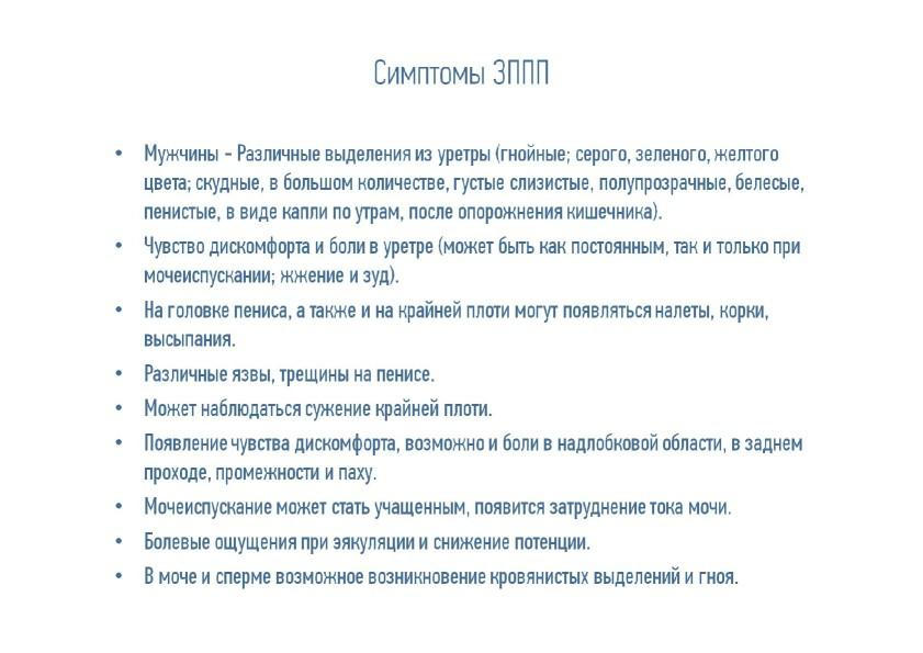 Семений 14.07.2014_cr(1)_17