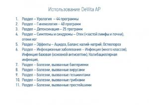 10Семений 12.08.14_cr_13