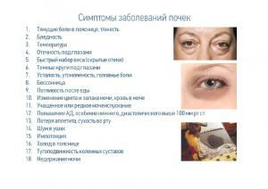 10Семений 12.08.14_cr_5