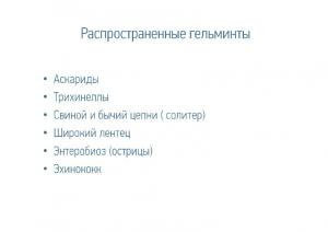 Рамиля 04.09.2014_cr_16