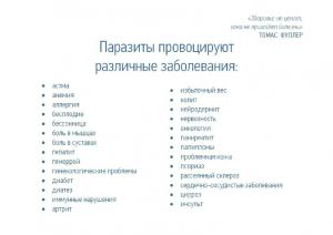 Рамиля 04.09.2014_cr_17