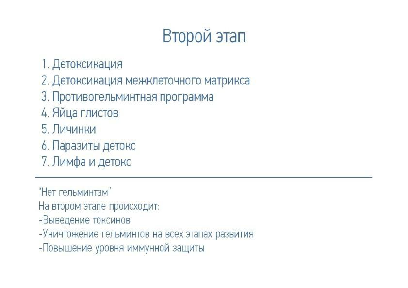 Рамиля 04.09.2014_cr_23
