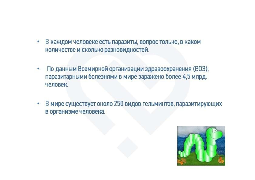 Рамиля 04.09.2014_cr_6