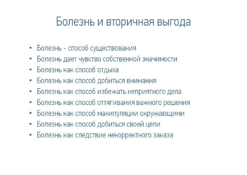 Семений 09 09 14_сr_9