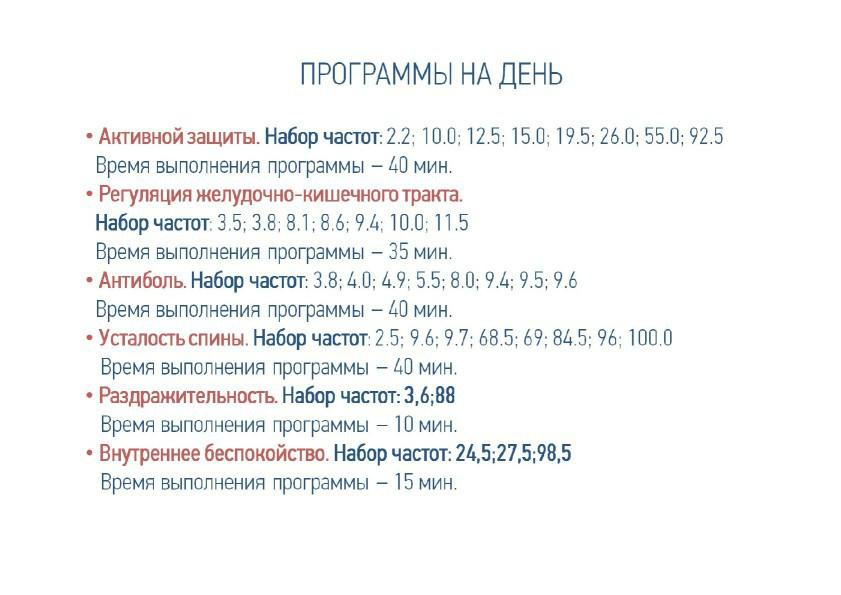 16.10_Рамиля_kr__new_16