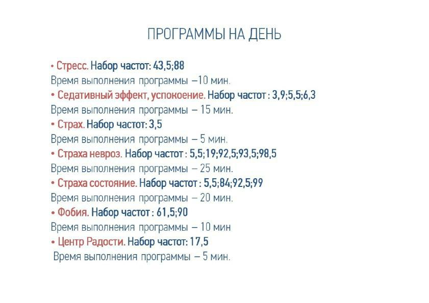 16.10_Рамиля_kr__new_17