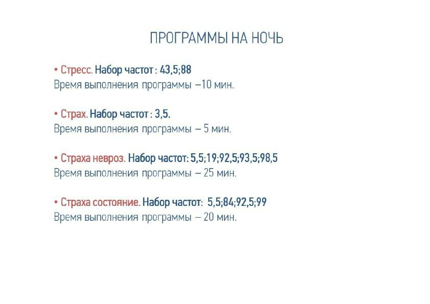 16.10_Рамиля_kr__new_18