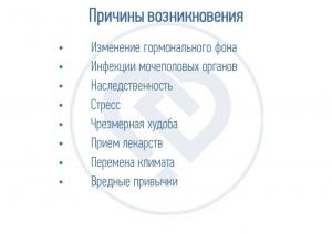 Женское здоровье 04 (1).02.2015_cr_24