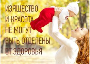 Женское здоровье 04 (1).02.2015_cr_42