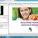 Как подготовить иммунитет приборами Биомедис