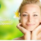 Чистая кожа ,программа прибора Биофон