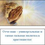 Технология духовного развития  Insight