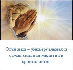 духовное развитие Инсайт