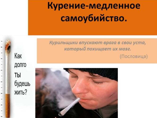 Курящая женщина вылизать пепельницу