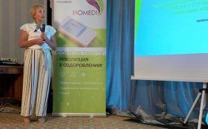 форум Биомедис в Грузии